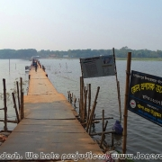 Floating bridge Rajgonj 01